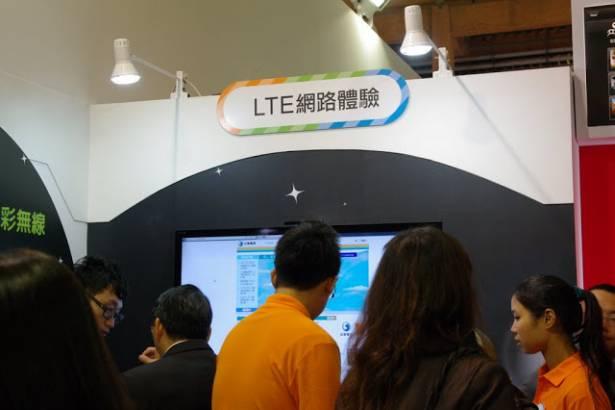 台灣 4G 頻譜競標終於落幕,得標價遠高出底標達 2.3 倍