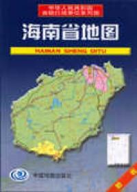 海南省地圖