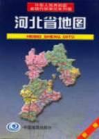 河北省地圖