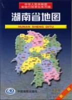 湖南省地圖