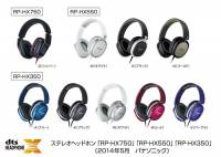 Panasonic 宣布 3 款對應 DTS Headphone X 虛擬 11 聲道的耳罩式耳機