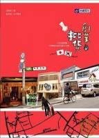批貨創業:15年批貨經驗,日韓精品私密地點大公開