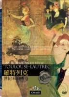 羅特列克--世紀末的傳奇 DVD