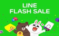 LINE 宣佈首次在台灣舉行 Flash Sale 限時搶購活動