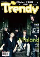 TRENDY 偶像誌 NO.7-李敏鎬 FTisland大特輯