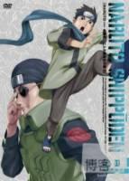 火影忍者疾風傳-兩人救世主之章Vol.3 DVD