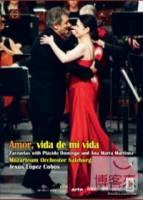 多明哥「愛情 我的生命」演唱會 DVD