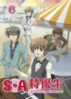 SA特優生 Vol.6 DVD