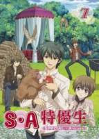 SA特優生 vol.7 DVD