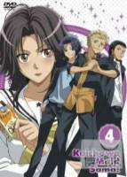 學生會長是女僕 Vol.4 DVD