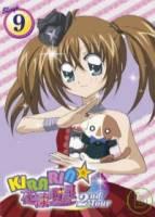 花漾明星KIRARIN 2ND Vol.09 DVD