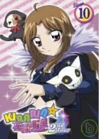 花漾明星KIRARIN 2ND Vol.10 DVD