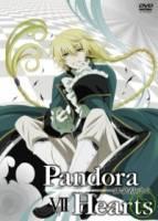 潘朵拉之心 Vol.7 DVD
