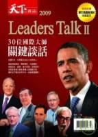 上班族指南+2009Leaders Talk+歐巴馬演說DVD 特刊