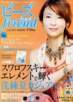 最新串珠流行情報 7月號 2011