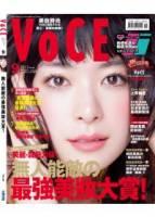 VoCE美妝時尚國際中文版 9月號 2011 第24期