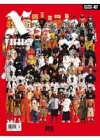 XFUNS 47期 +My XFUNSer 我的放肆創書 特刊