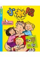 小太陽4-7歲幼兒雜誌 8月號 2011