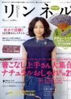 自然生活風格服飾圖鑑 9月號 2011