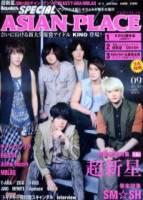37度C亞洲樂團偶像特集 9月號 2011