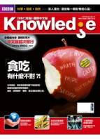 BBC Knowledge 國際中文版 9月號 2011 第1期