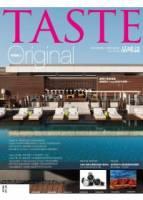 品味誌 7.8月號 2011 第10期