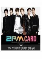 獨家限定組 2PM 套卡-10套組 韓國進口 2011:2PM套卡組+TEN Korea 8月號