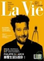 La Vie 7月號 2010 特別版