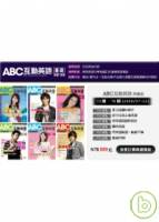 ABC互動英語典藏版2008 7-2008 12 + 互動發音魔法書CD_ROM光碟 特刊