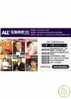 ALL+互動英語典藏版2008 7-2008 12 + 生活圖解-工作與社交 CD_ROM光碟 特刊