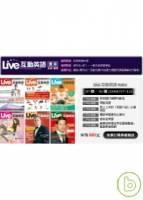 Live互動英語典藏版2008 7-2008 12 + 英語關鍵力 關鍵口語篇CD_ROM光碟 特刊