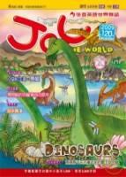佳音英語世界 12月號 2009 第120期