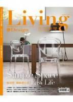 LIVING DESIGN 住宅美學 4月號 2011 第29期