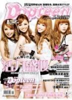 Popteen 8月號 2011 第110期