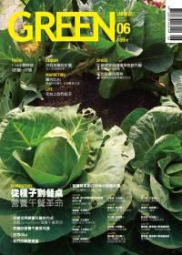 綠雜誌 6月號/2011 第11期