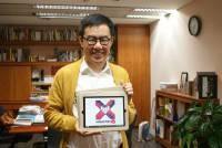 當「設計」與「社會」相遇—台北市文化局長 劉維公先生專訪