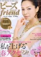 最新串珠流行情報 4月號 2011