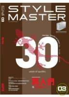 Style Master 2010 第3期
