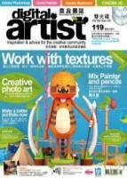 意念圖誌 8月號 2010 第35期