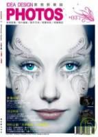 PHOTOS意念影像誌 11.12月號 2007 第3期