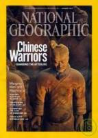 NATIONAL GEOGRAPHIC 空運版 1月號 2010