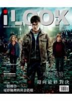 iLOOK電影 7月號 2011