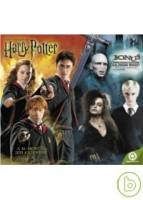 The World of Harry Potter 2011 Calendar