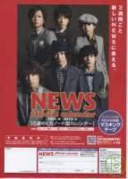 日本偶像學年曆2011∼2012:NEWS