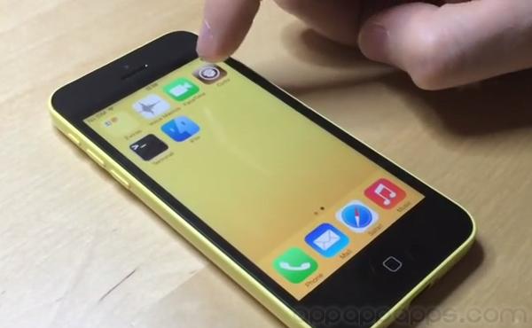 真正的 iOS 7.1.1 破解 JB 工具: Cyberelevat0r 完整示範 [影片]