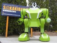 兒童專用機器人,最奢侈的巨型玩具