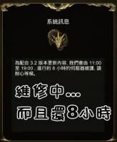 【Android】爽爽拿免費魔法石-Game01Free不花錢玩神魔之塔