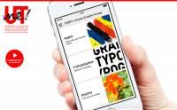 想擁有自己親手設計的 T-Shirt 用這個 Uniqlo 新 App UTme 玩玩吧