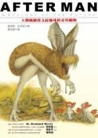 After Man:人類滅絕後支配地球的奇異動物
