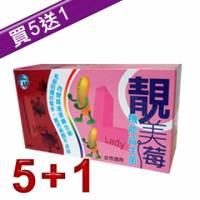 【惠生研】靚美苺-機能益生菌 30包 盒 -買五送一